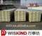 PU Sandwich Panels Wall System for Buildings